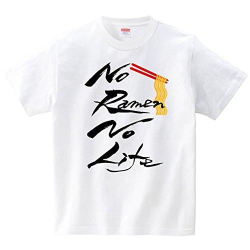イタクシーズ Tシャツ [ 筆文字 「No Ramen No Life」 ] 筆文字屋 みやT [メンズ] ホワイトLサイズ