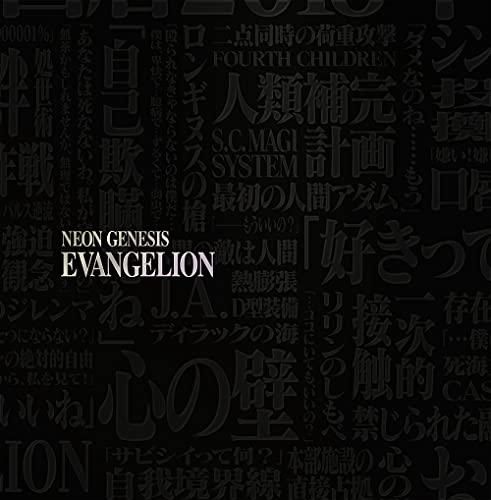 Neon Genesis Evangelion - Ultimate Edition BOX-set (Limited Edition) (16 Blu Ray)