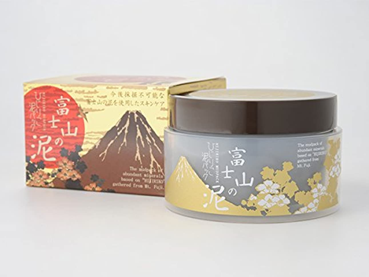 グレーアルカイックニコチンひじりこ化粧品 ひじりこ泥パックS 富士山の泥 120g