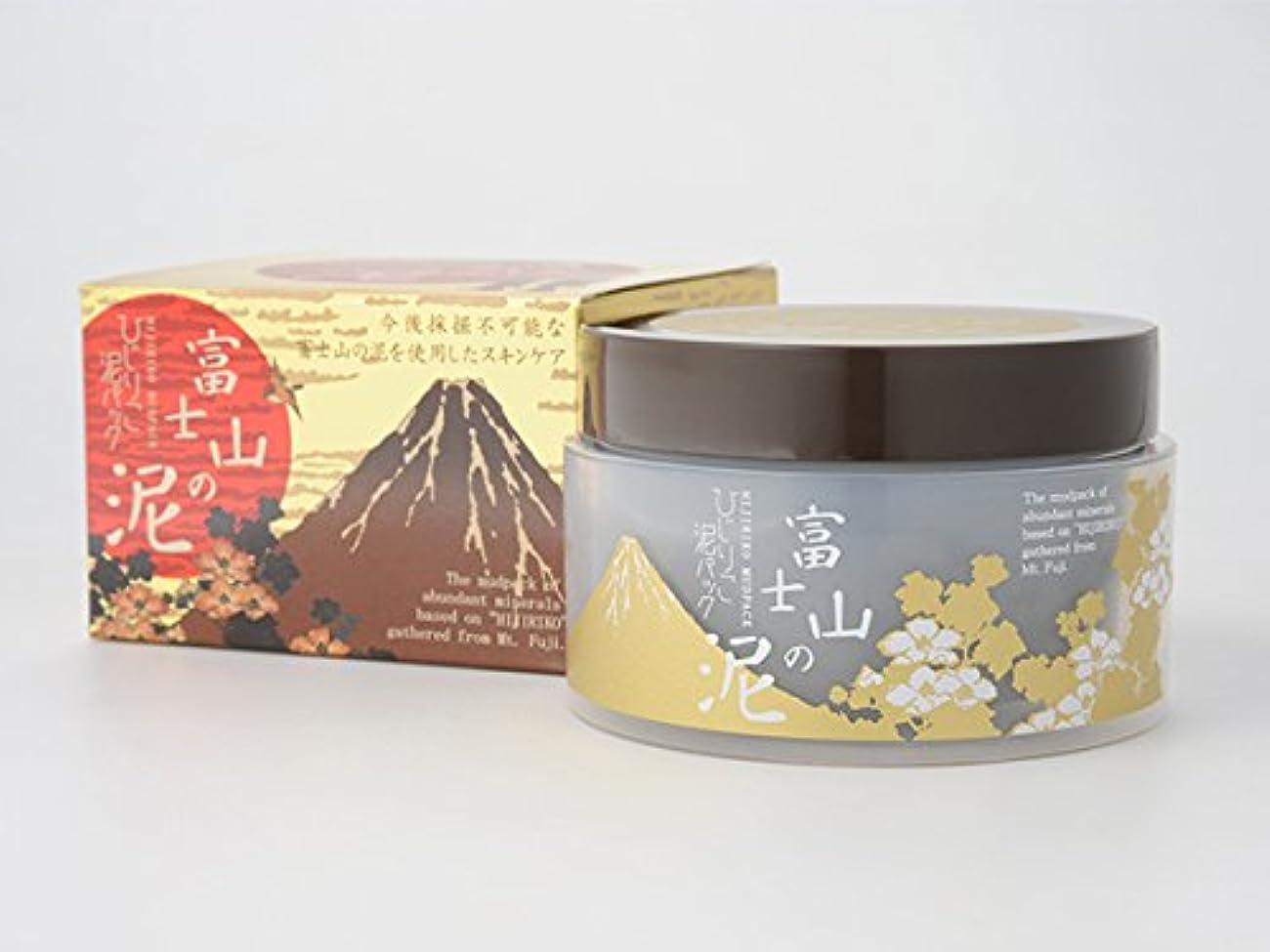 ひじりこ化粧品 ひじりこ泥パックS 富士山の泥 120g