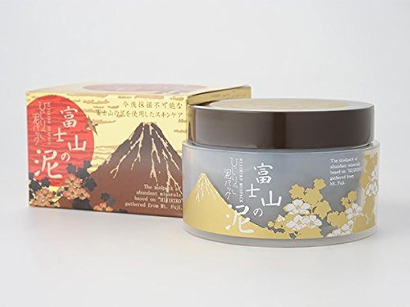 同級生ガロン決してひじりこ化粧品 ひじりこ泥パックS 富士山の泥 120g
