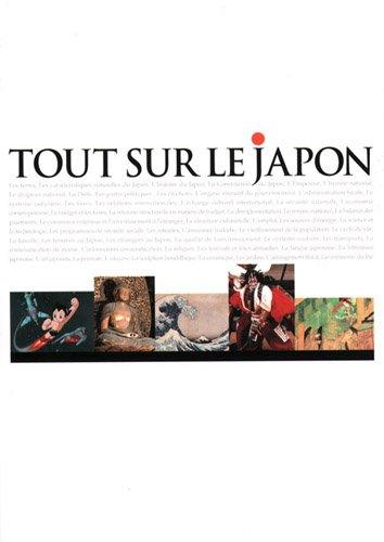 日本英文ガイド【フランス語版】 - Tout sur le Japonの詳細を見る