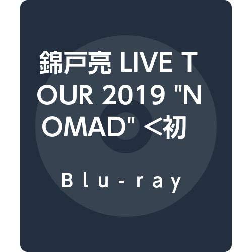 """[画像:錦戸亮 LIVE TOUR 2019 """"NOMAD"""" <初回限定盤> [2Blu-ray Disc+フォトブック]]"""