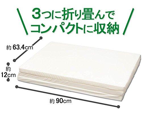 『アイリスオーヤマ マットレス シングル ふつう 厚さ4cm ホワイト MTRF-S』の5枚目の画像