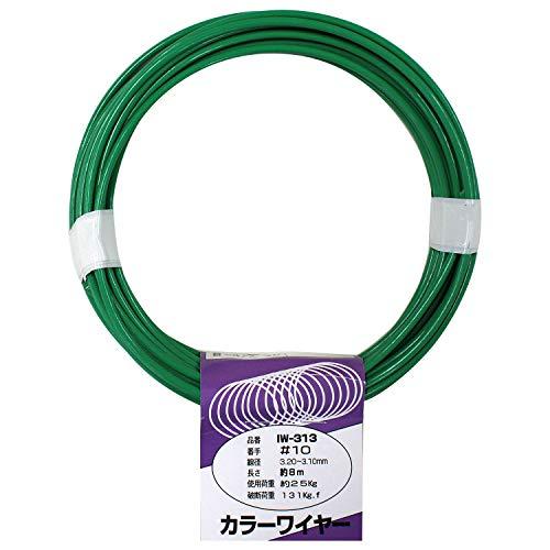 aiai カラーワイヤー 緑 #10X8M IW-313