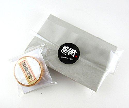 ☆YURI☆『マスキングテープ(封印・色即是空・悪霊退散)』