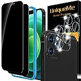 [2 Pezzi] UniqueMe Pellicola compatibile con iPhone 12 Pro Max 6.7 Pollici, [2 Pezzi] Priv...