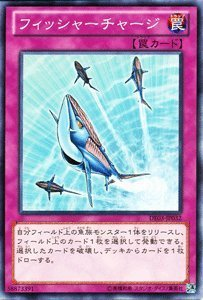 遊戯王カード 【フィッシャーチャージ】 DE03-JP032-N ≪デュエリストエディション3 収録カード≫