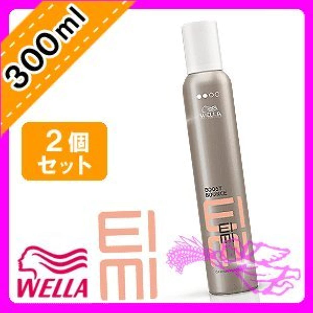 ストレスサラミ軽蔑するウエラ EIMI(アイミィ) ブーストバウンスムース 300ml ×2個 セット WELLA P&G