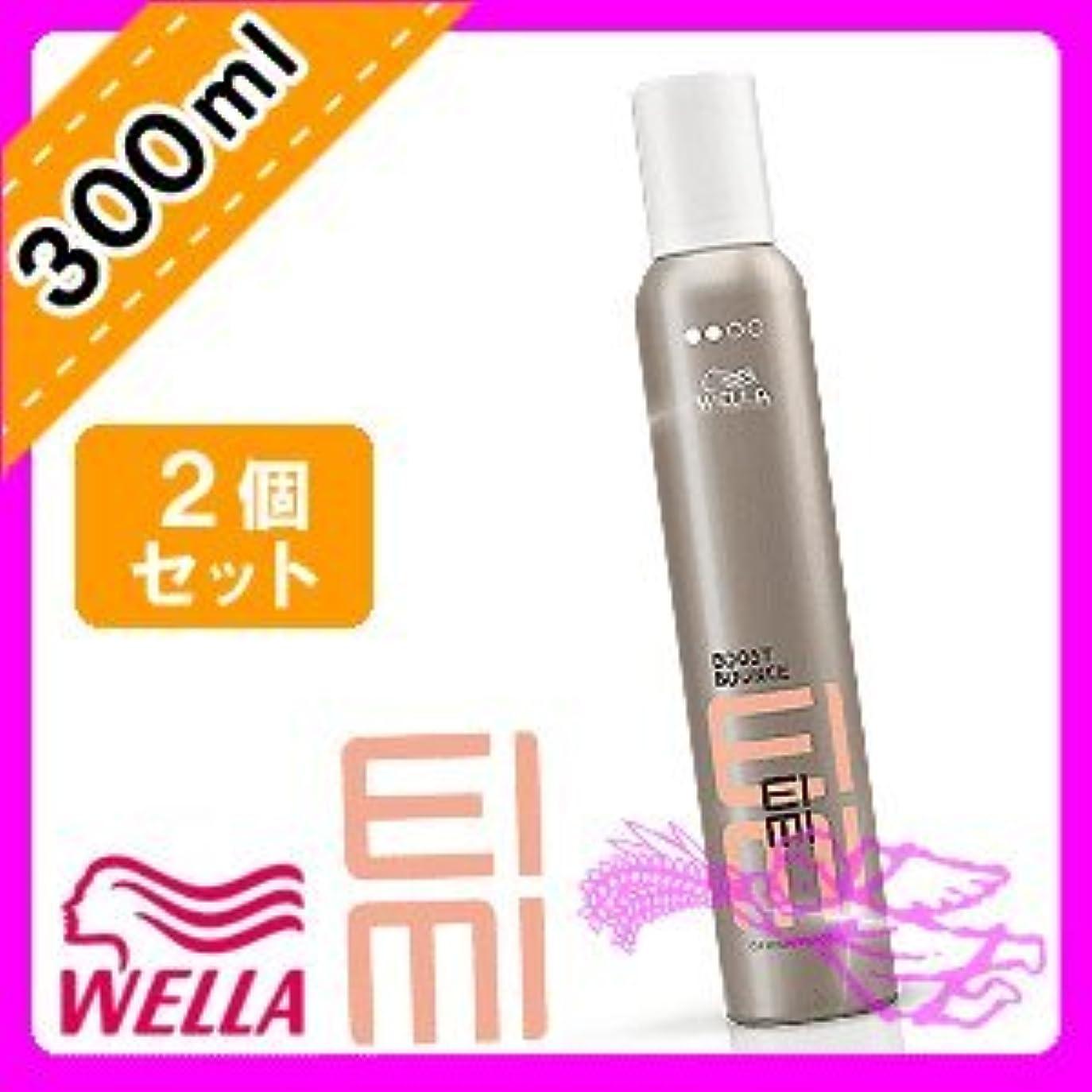 上級複雑キモいウエラ EIMI(アイミィ) ブーストバウンスムース 300ml ×2個 セット WELLA P&G