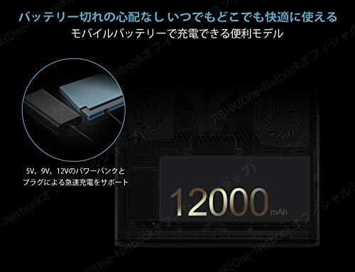 417y8m9NfHL-ゲーミングUMPC「OneGx1」の日本モデルがアマゾン等で予約販売開始!
