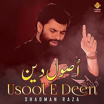 Usool E Deen - Single