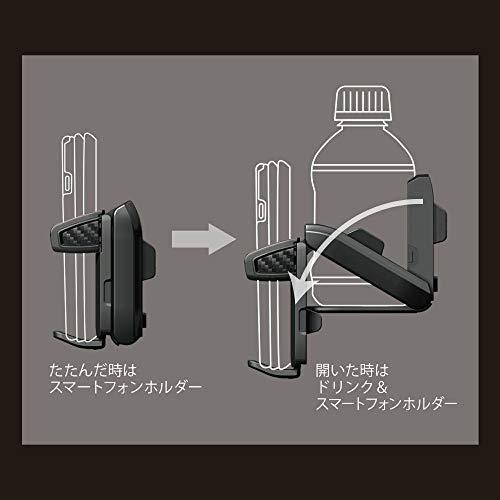 カーメイト車用ドリンクホルダースマホタッチ手帳ケース対応ブラックDZ477