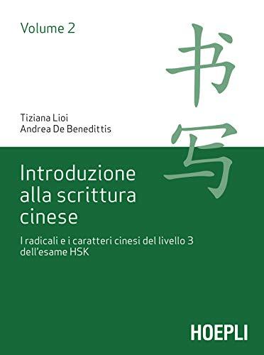 Introduzione alla scrittura cinese, Volume 2. I radicali e i caratteri cinesi del livello 3 dell'esame HSK