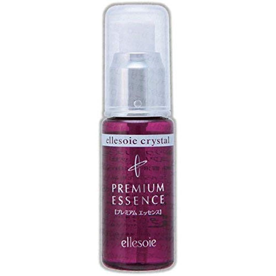 普遍的な山岳尊敬するエルソワ化粧品(ellesoie) クリスタル プレミアムエッセンス 美容液