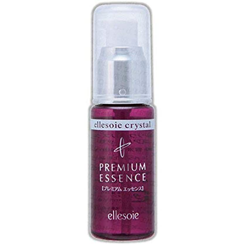 リーズヒュームキリスト教エルソワ化粧品(ellesoie) クリスタル プレミアムエッセンス 美容液