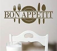 BonAppetitフレンチクォート言葉ロゴ洋食ナイフフォークウォールステッカービニールアートデカール寝室リビングルームキッチンダイニングルームレストラン家の装飾壁画