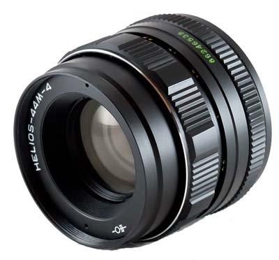 Helios 44m de 458mm F2Soviet Lente para Nikon