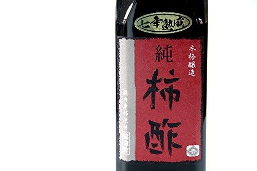 タマスズ醤油『純柿酢』