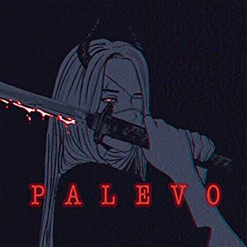 PALEVO
