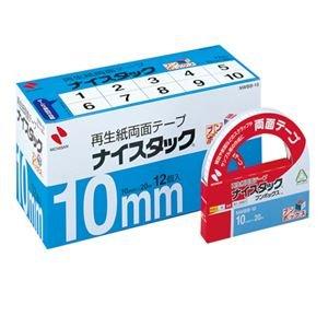 (まとめ) ニチバン ナイスタック 再生紙両面テープ ブンボックス 大巻 10mm×20m NWBB-10 1パック(12巻) 【×2セット】 〈簡易梱包
