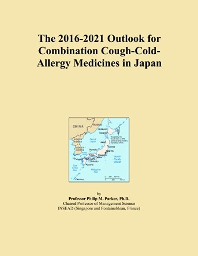 器具バレルズームThe 2016-2021 Outlook for Combination Cough-Cold-Allergy Medicines in Japan