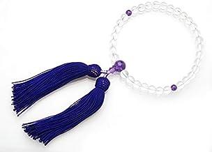 水晶8ミリ玉 紫水晶仕立て 片手念珠 数珠【アートコーラル】