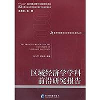100% brand new frontier R Regional Economics Research Report