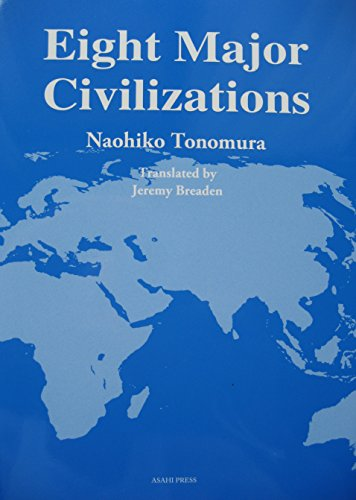 Eight Major Civilizationsの詳細を見る