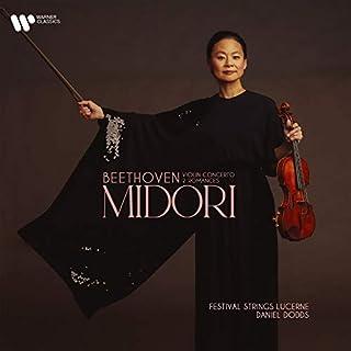 ベートーヴェン:ヴァイオリン協奏曲、ロマンス (2曲) (UHQCD)
