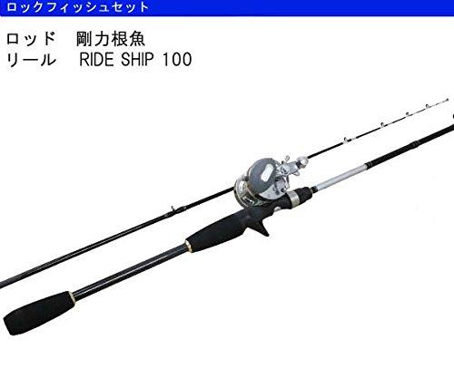 根魚テトラセット ロッド剛力根魚150cm リール RIDESHIP 100 ロッドリールセット