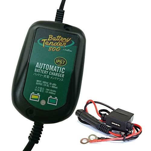 【限定モデル】 バッテリーテンダー800+車両ケーブル スーパーナット ハーレー対応 Deltran Battery Tender フロート充電機能でフル充電を維持【12V用】
