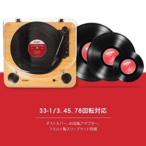 IONAudioMaxLPレコードプレーヤーUSB端子スピーカー内蔵