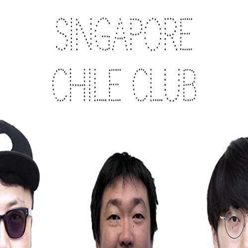シンガポールチリクラブ feat. GONGON(ex.B-DASH)