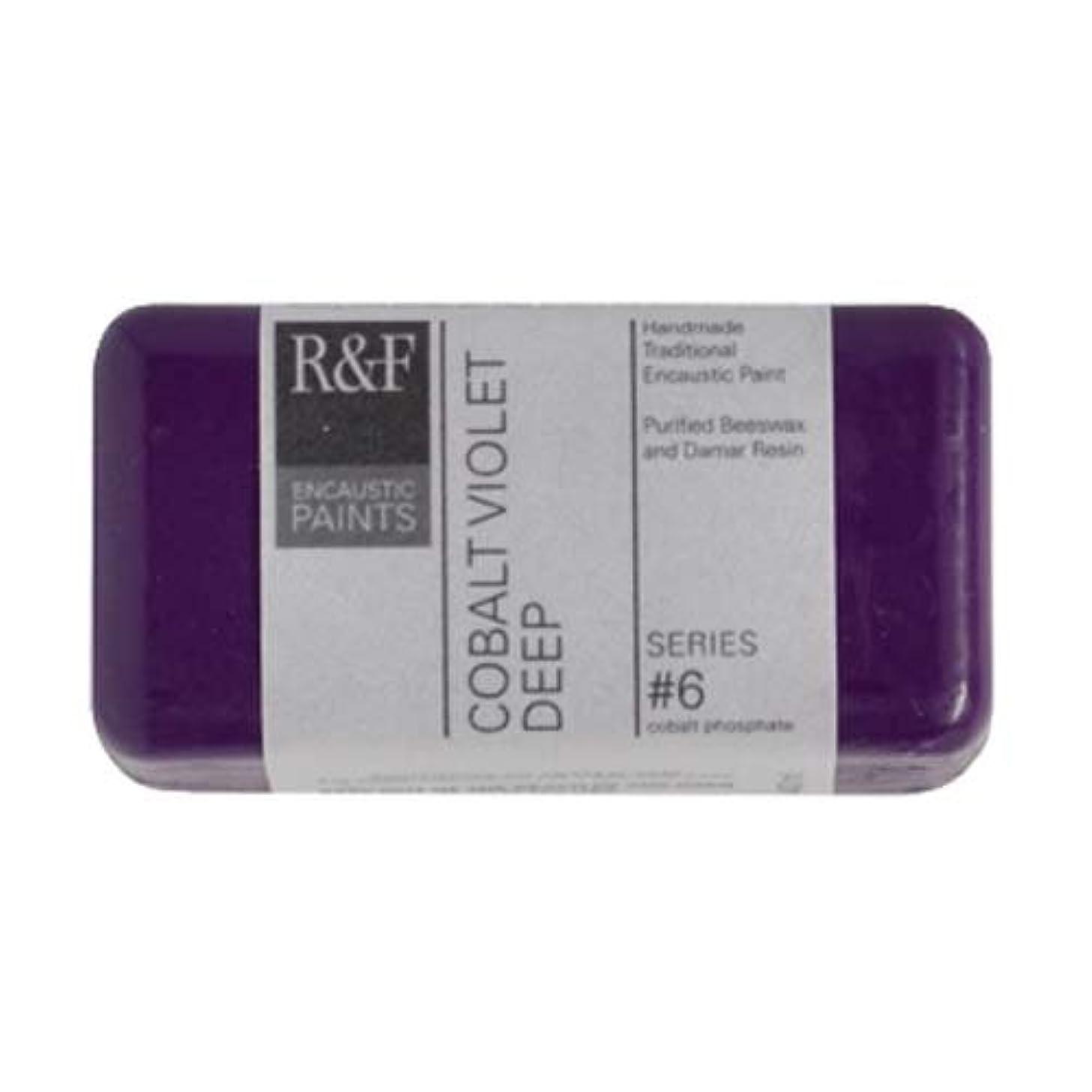 R&F Encaustic 40ml Paint, Cobalt Violet Deep