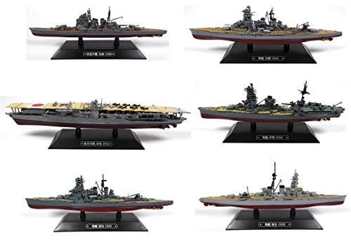 OPO 10 - Lote de 6 Buques de Guerra 1/1100: Akagi + Kongo + Ise + Kirishima + Haruna + Chokai (LT34)