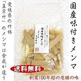 遠忠食品 国産メンマ 国産味付きメンマ 90g