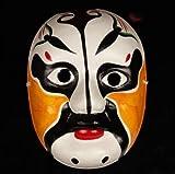 HLJZK La máscara de Pulpa de Yeso Pintada a Mano Puede Usar Estilo Chino Género Sichuan Opera Cambio de Cara Accesorios de Rendimiento Artesanía Ópera de Pekín Hulu Dawa