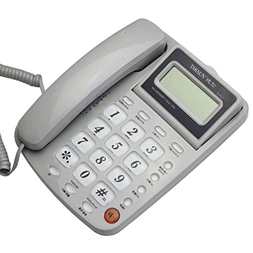 ZARTPMO Teléfono Fijo Fijo Teléfono De Escritorio con Cable con Identificador De Llamadas Teléfono Fijo De Brillo LCD Ajustable para El Hogar/Hotel/Oficina