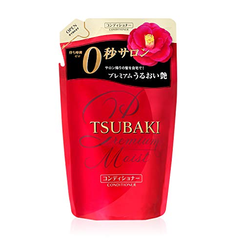 shiseido conditioner tsubaki - 2