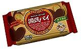 三立製菓 源氏パイチョコ 10枚×12袋