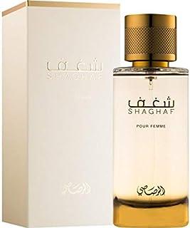 Shaghaf Pour Femme For Women By Rasasi