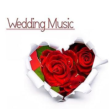 Wedding Music - Solo Piano Jazz Wedding Songs & Wedding Dance Songs