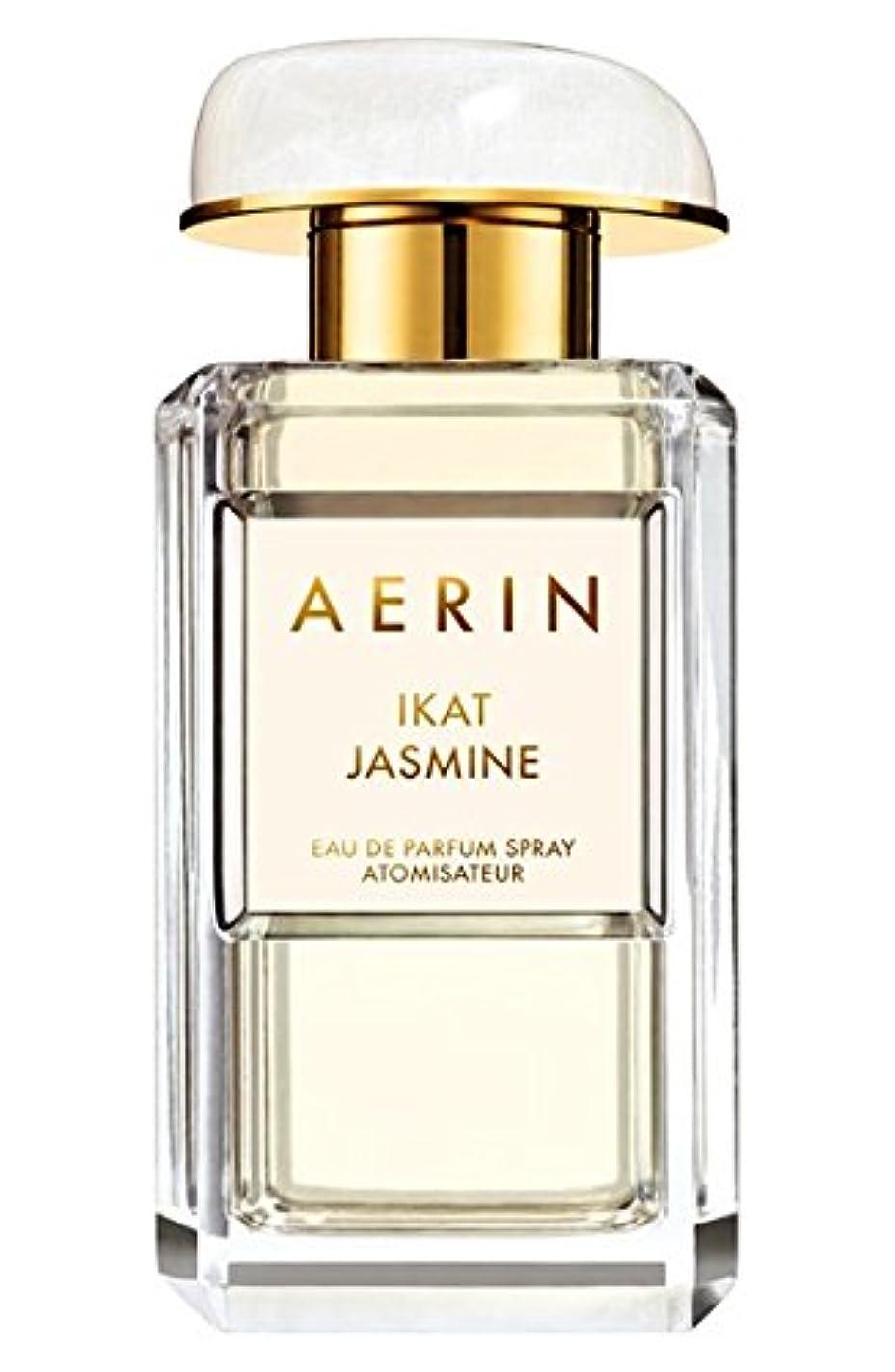 酒感嘆符どう?AERIN 'Ikat Jasmine' (アエリン イカ ジャスミン) 1.7 oz (50ml) EDP Spray by Estee Lauder for Women