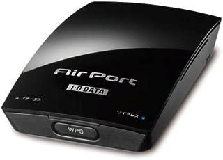 I-O DATA デジタル家電用 無線LANアダプター 増設用子機単品 WN-AG300EA