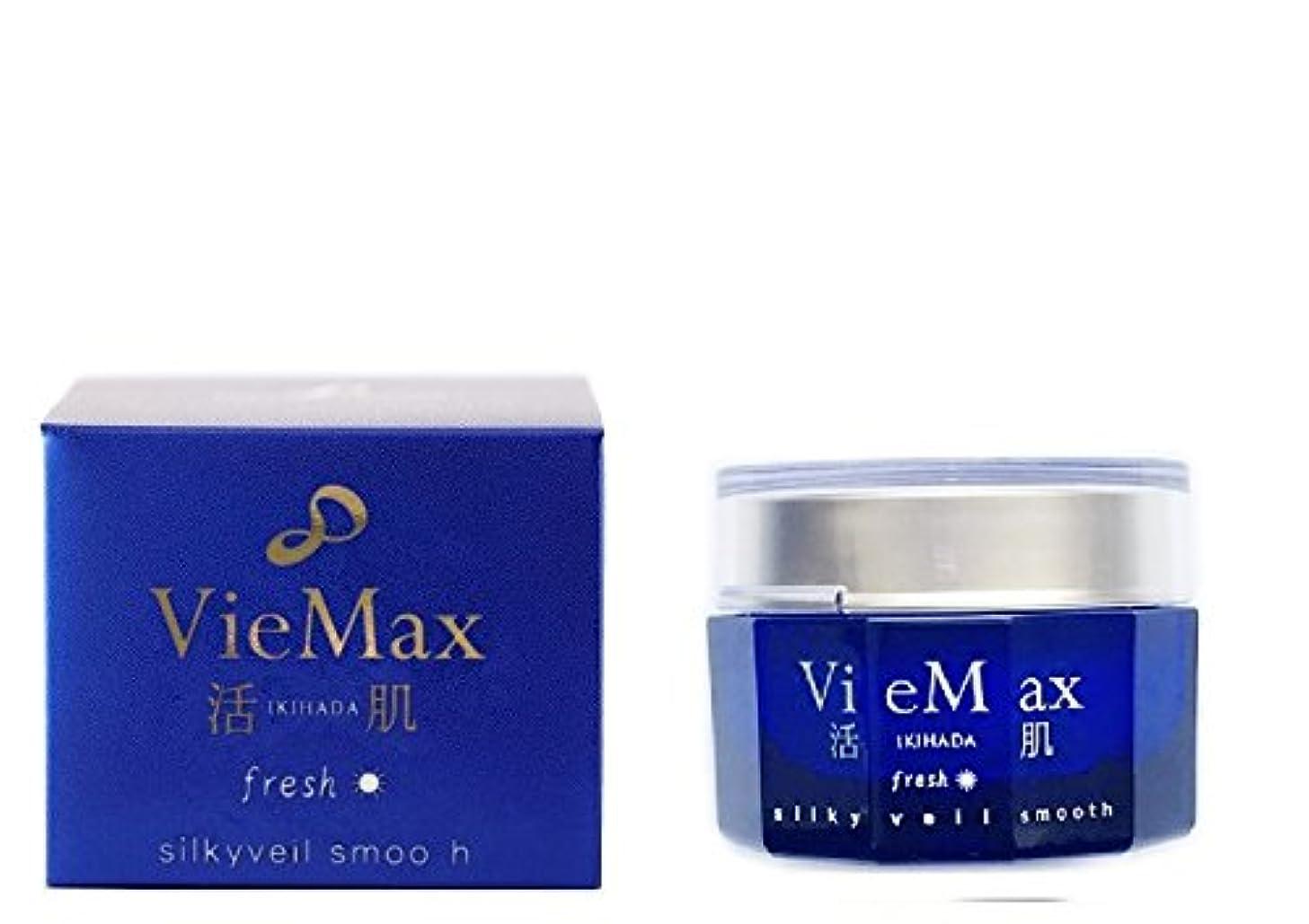 ヴィーマックスシルキーヴェールS(保湿クリーム)50g fresh