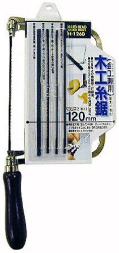 三共コーポレーション H&H 木工糸鋸 H-1260