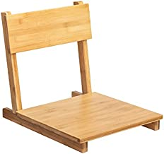 AbocoFur Bamboo Portable Floor Chair, Japanese Style Legless Tatami Chair with Back Support, Home Bay Window Lazy Backrest Chair, Meditation Floor Seating for Living Room, Bedroom