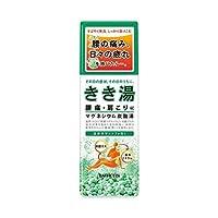 きき湯 マグネシウム炭酸湯 × 10個セット
