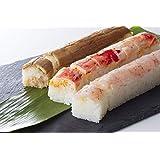 夏 お中元 贈答|食べやすく一口サイズにカットしてあります、小袖サイズの棒寿司|冷凍寿司 甘海老 たらば蟹 あなご 小袖棒寿し3本セット|雅な金沢らしさをお届けします